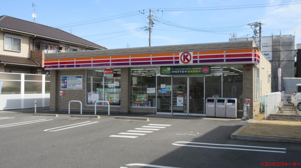 サークルK中川野田店
