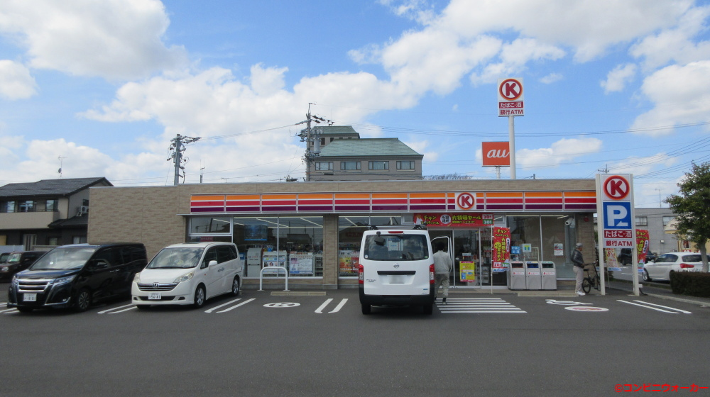 サークルK島田井口西店