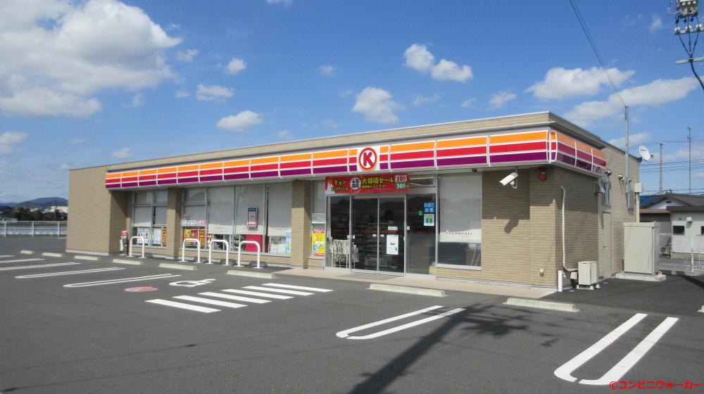 サークルK島田船木店