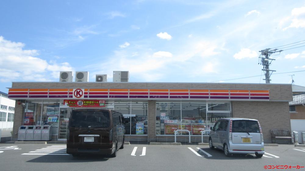 サークルK島田はばたき橋店