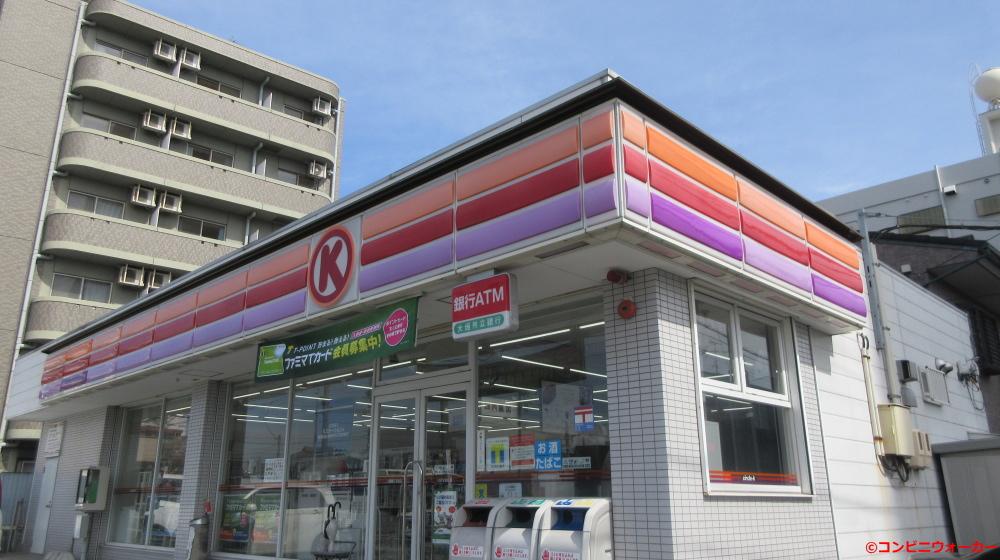 サークルK高畑二丁目店