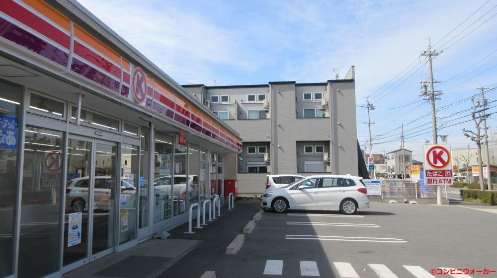 サークルK中郷五丁目店