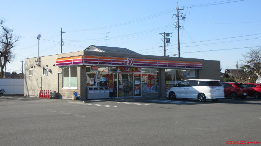 サークルK稲沢横地店