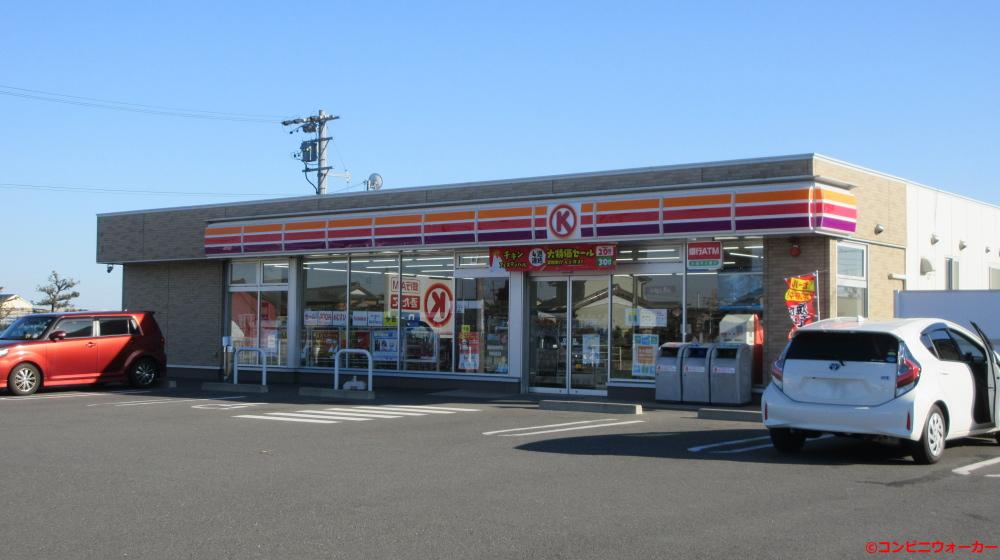 サークルK稲沢北島皿屋敷店
