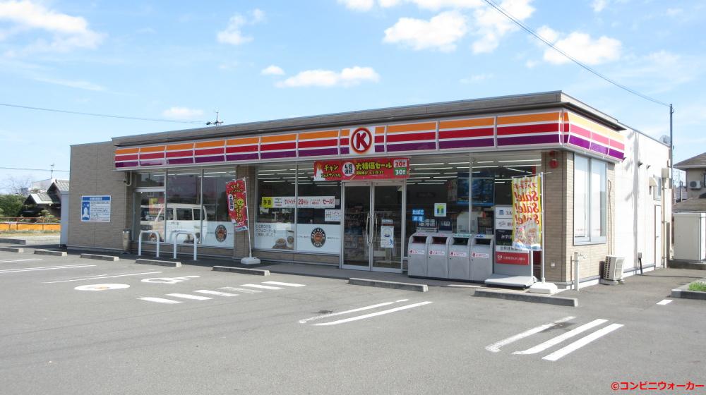 サークルK大井川富士見橋店