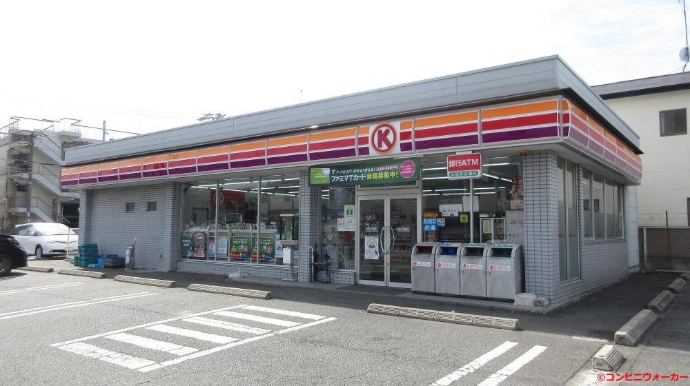 サークルK名古屋名四町店