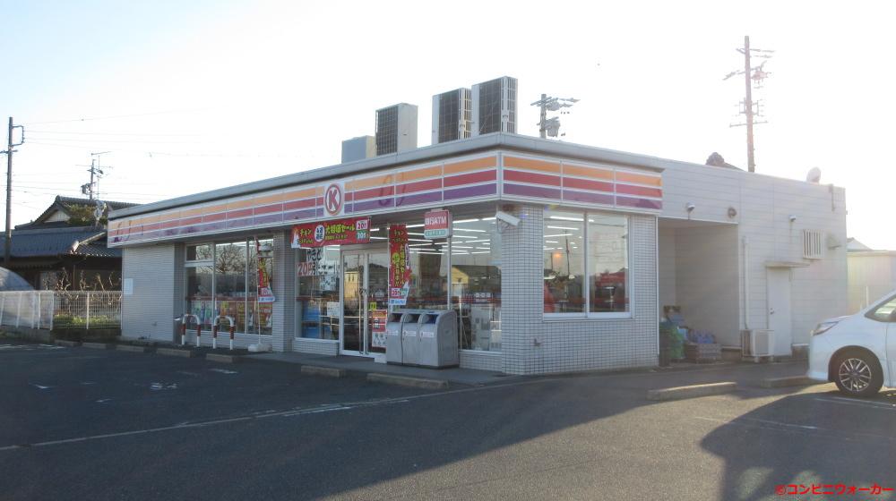 サークルK岩倉北島店
