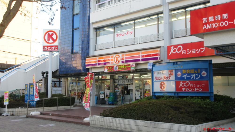 サークルK岩倉駅前店