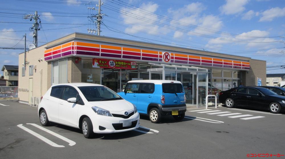 サークルK吉田住吉西店