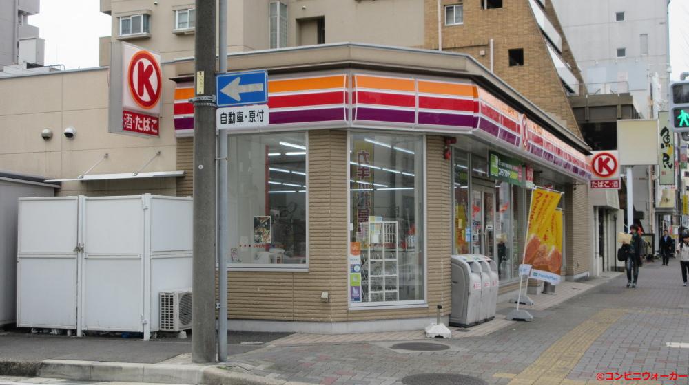 サークルK千種今池五丁目店