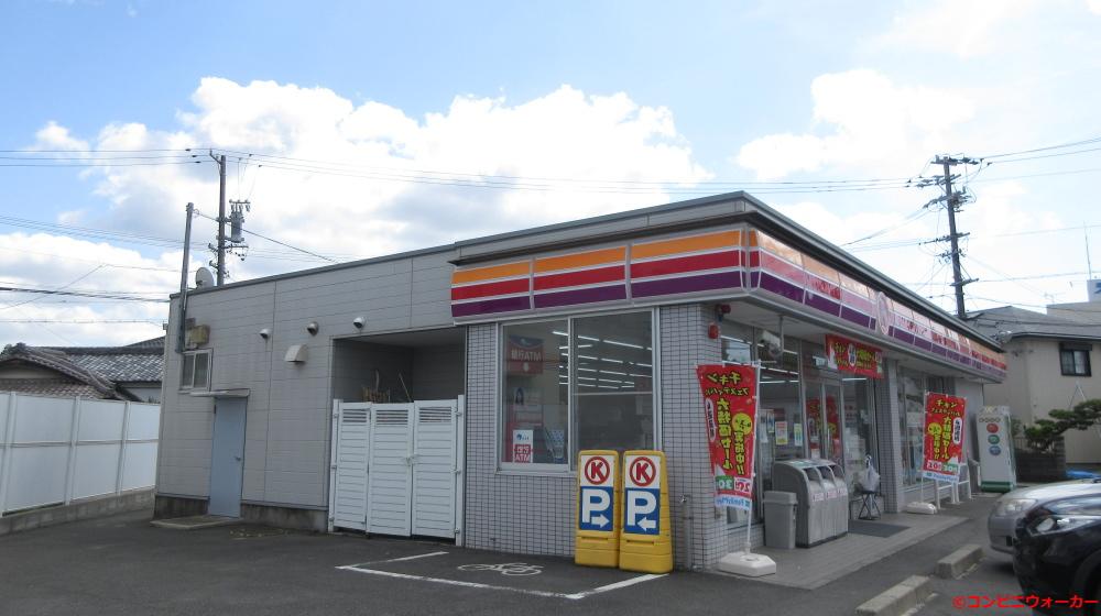 サークルK袋井市役所前店