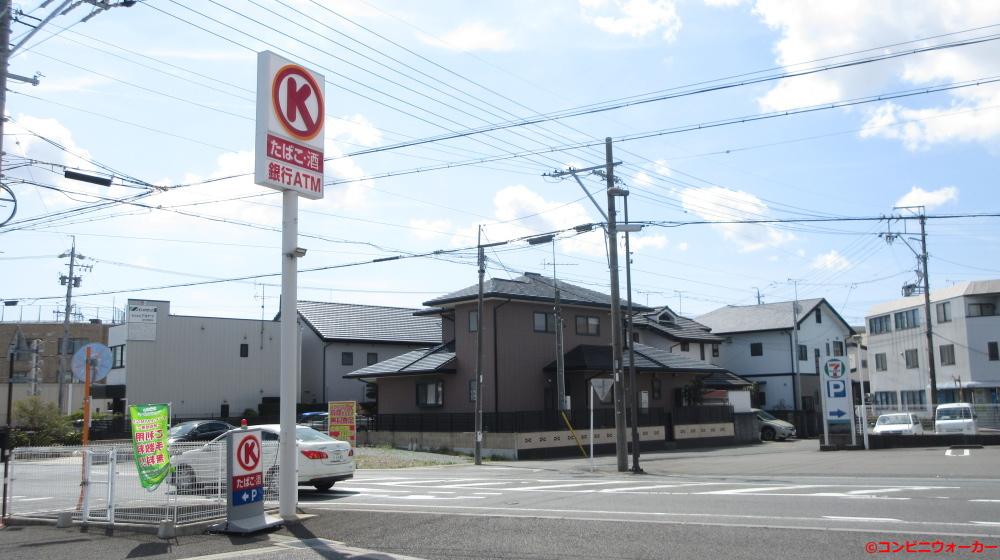 サークルK袋井栄町店 ポール看板とセブンイレブンロゴ看板