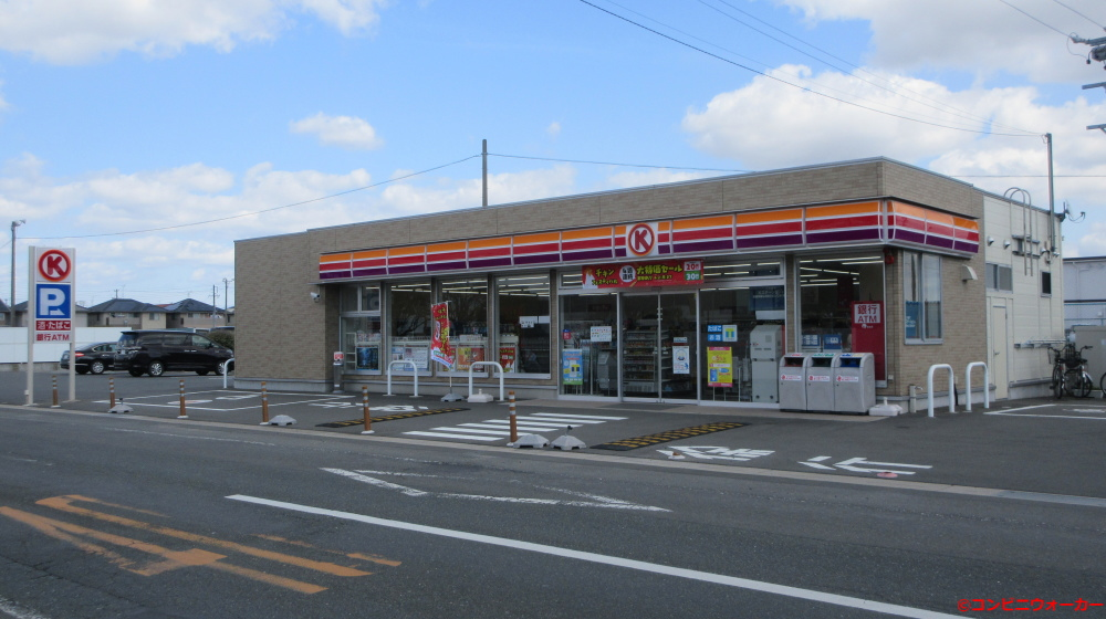 サークルK袋井新池北店