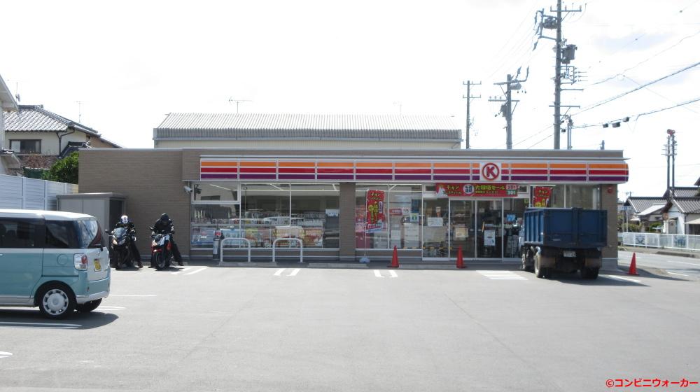 サークルK掛川新本郷店