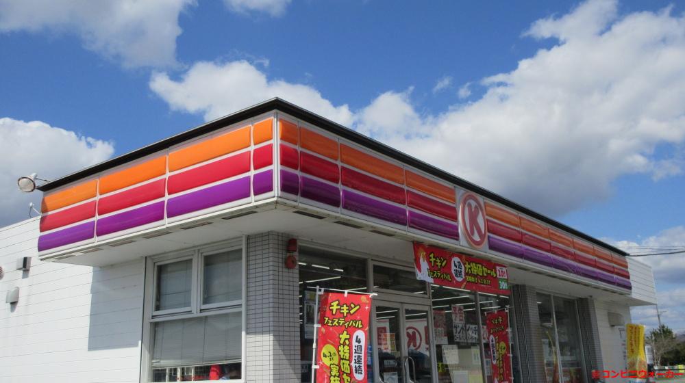 サークルK掛川細谷店