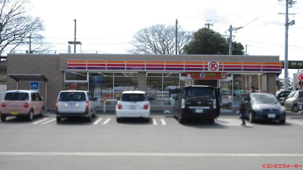 サークルK掛川鳥居町店