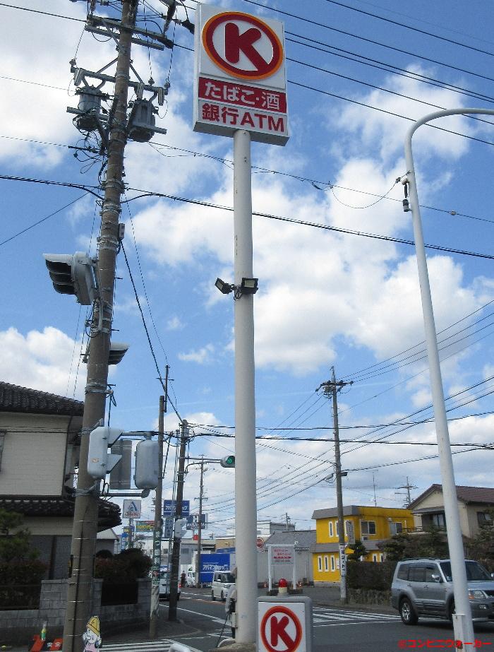 サークルK掛川鳥居町店 ポール看板