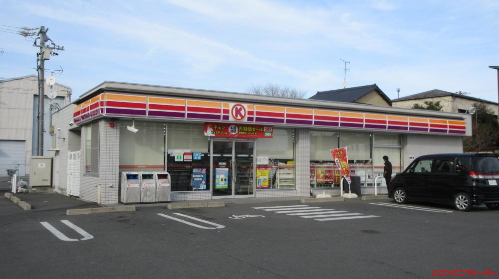 サークルK掛川横須賀店