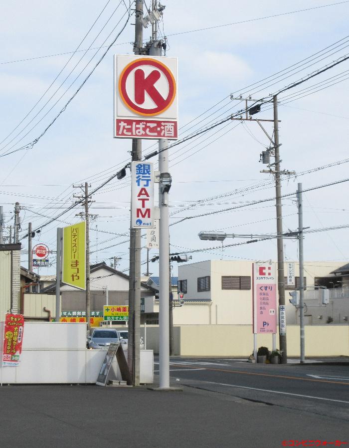 サークルK掛川横須賀店 ポール看板