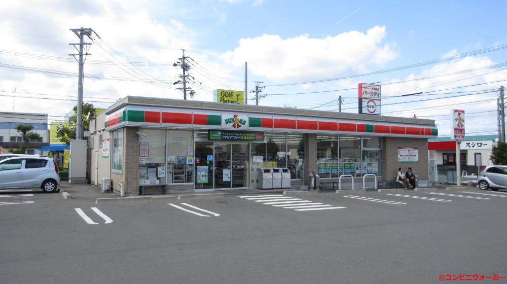 サンクス掛川大池店