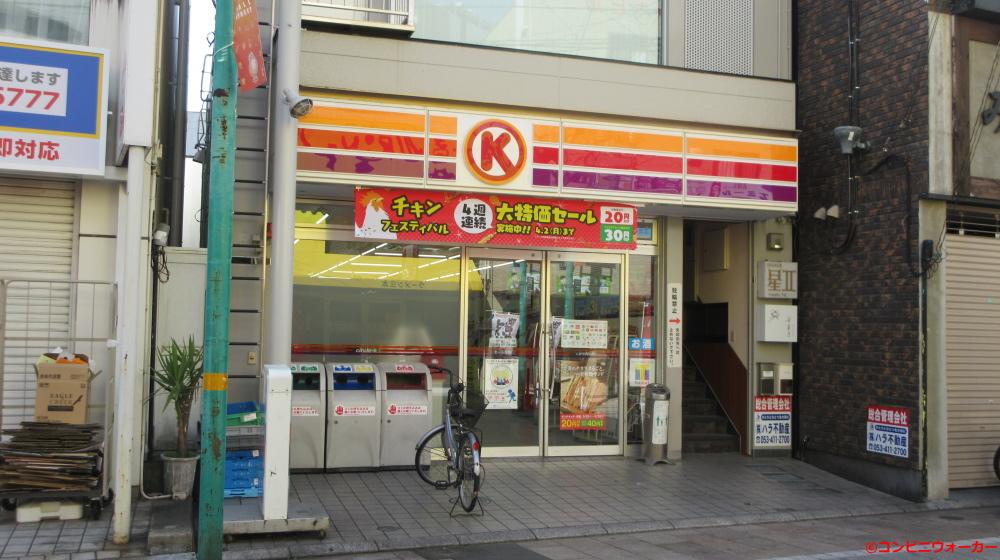 サークルKモール街店