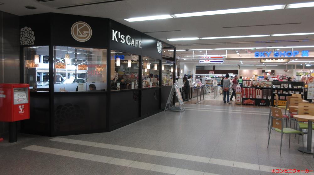 サークルKミニ名古屋空港店