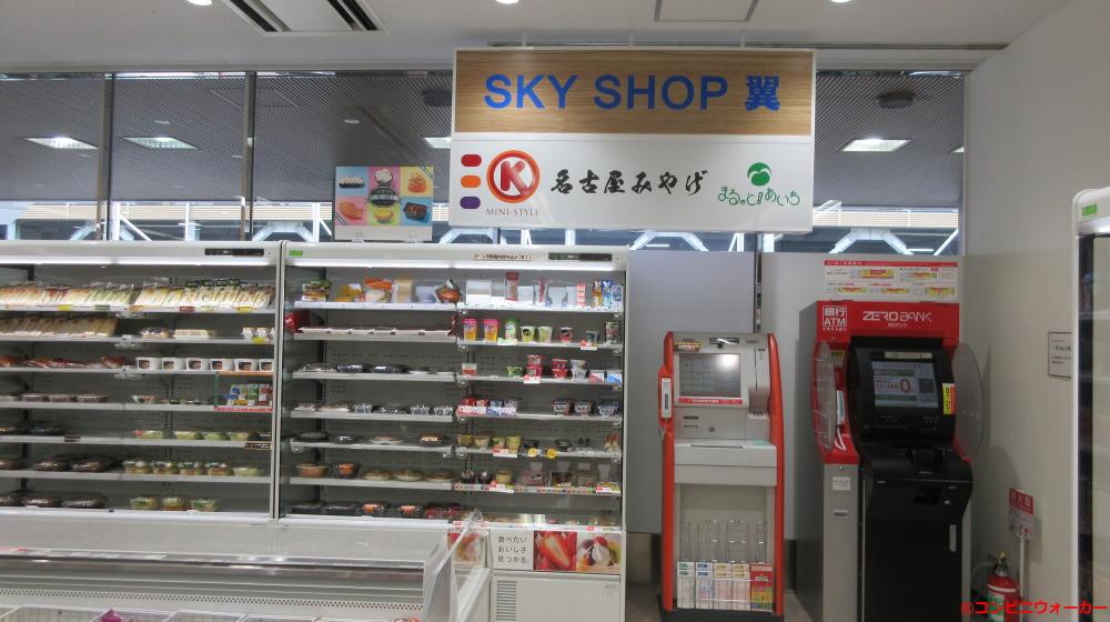 サークルKミニ名古屋空港店 KステーションとZEROバンクATM
