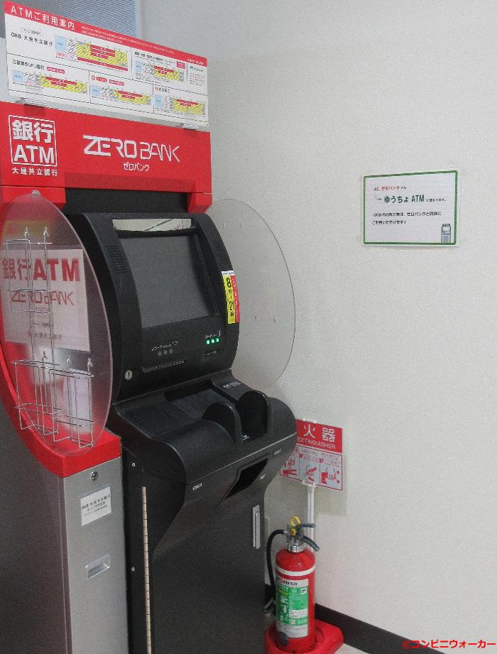サークルKミニ名古屋空港店 ZEROバンクATM(ゆうちょATMに切替予定)