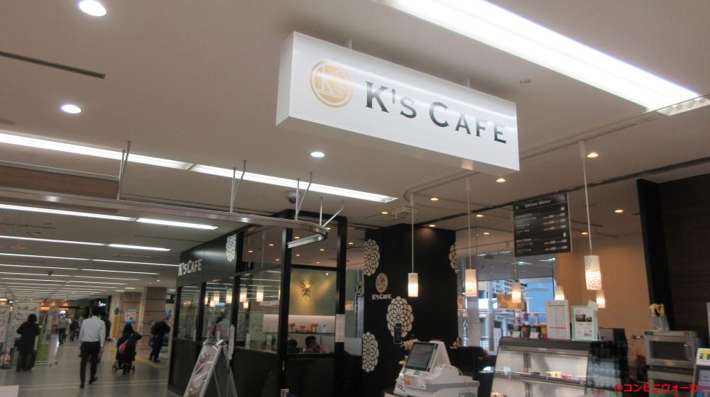 サークルKミニ名古屋空港店 K's CAFEロゴ看板