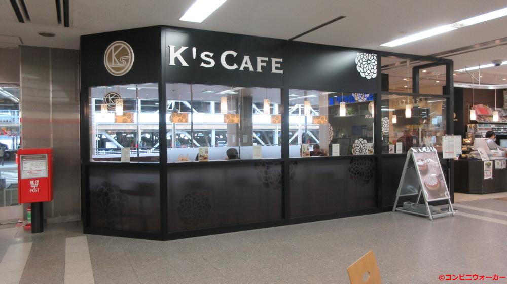 サークルKミニ名古屋空港店 K's CAFE