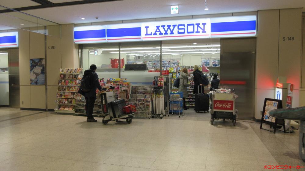 ローソン新千歳空港到着口2号店