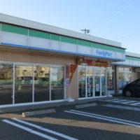 ファミリーマート岩倉北島店