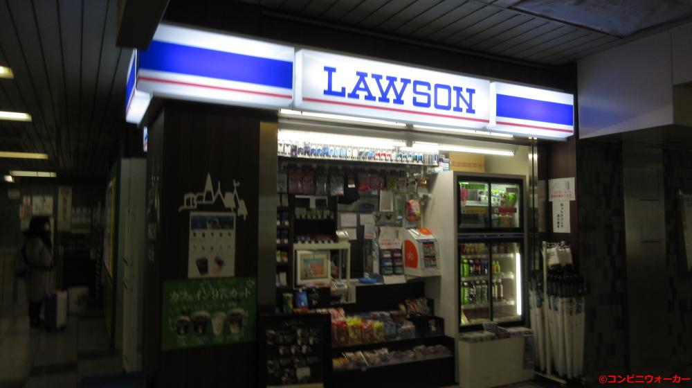 ローソン札幌地下鉄中島公園駅店