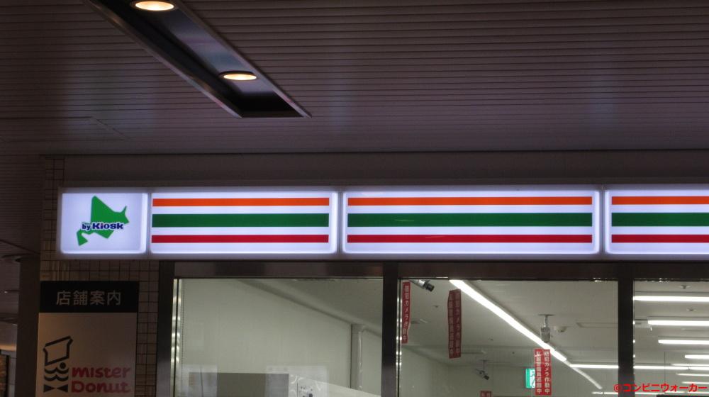 セブンイレブン北海道ST大通店 ファサード看板