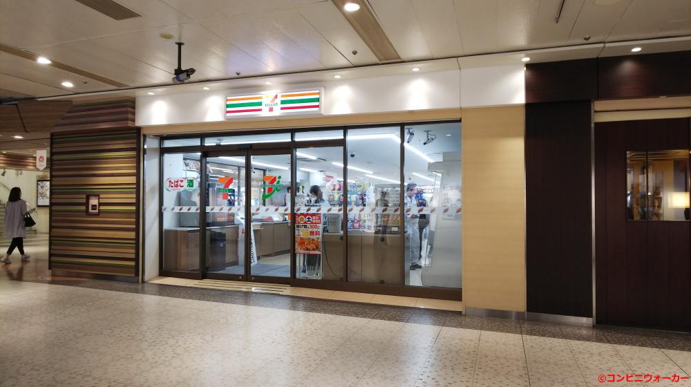 セブンイレブン名古屋セントラルパーク店