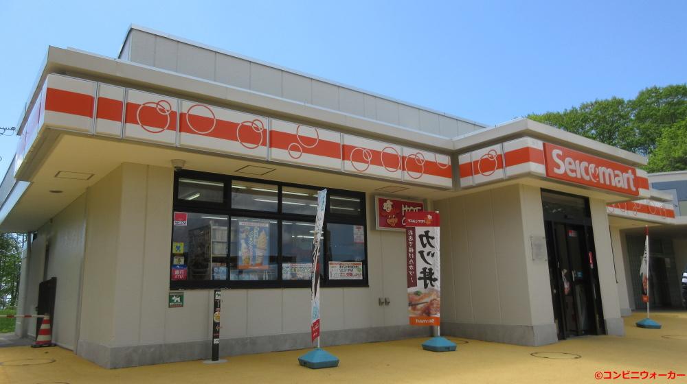 セイコーマート樽前SA(上り)店