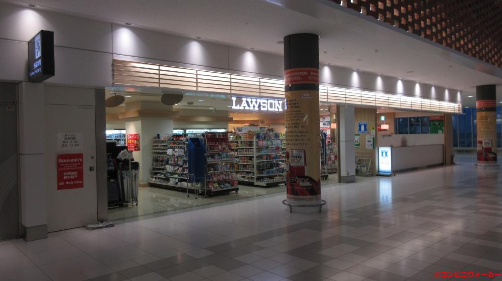 ローソンS新千歳空港国際ターミナル店