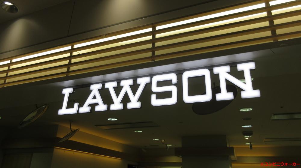 ローソンS新千歳空港国際ターミナル店 ロゴ看板