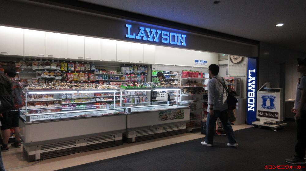 ローソン新千歳空港ゲートラウンジ店