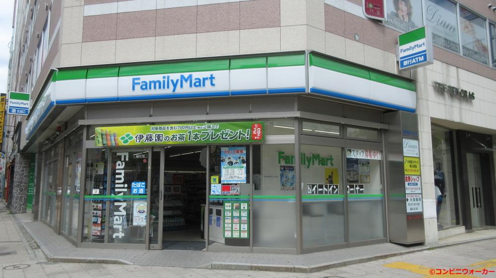 ファミリーマート札幌南2条西4丁目店