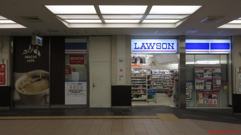 ローソン札幌ポールタウン店
