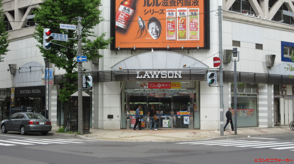 ローソン札幌南3条西五丁目店