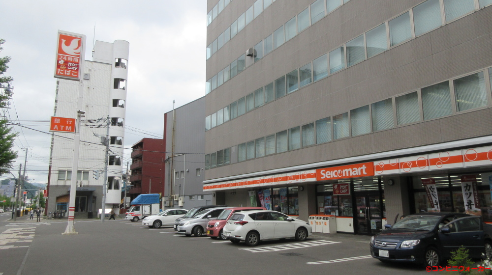 セイコーマート南9条店
