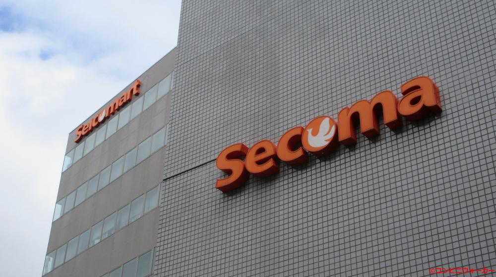 セイコーマート南9条店 セコマ本社