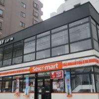 セイコーマート山鼻9条店