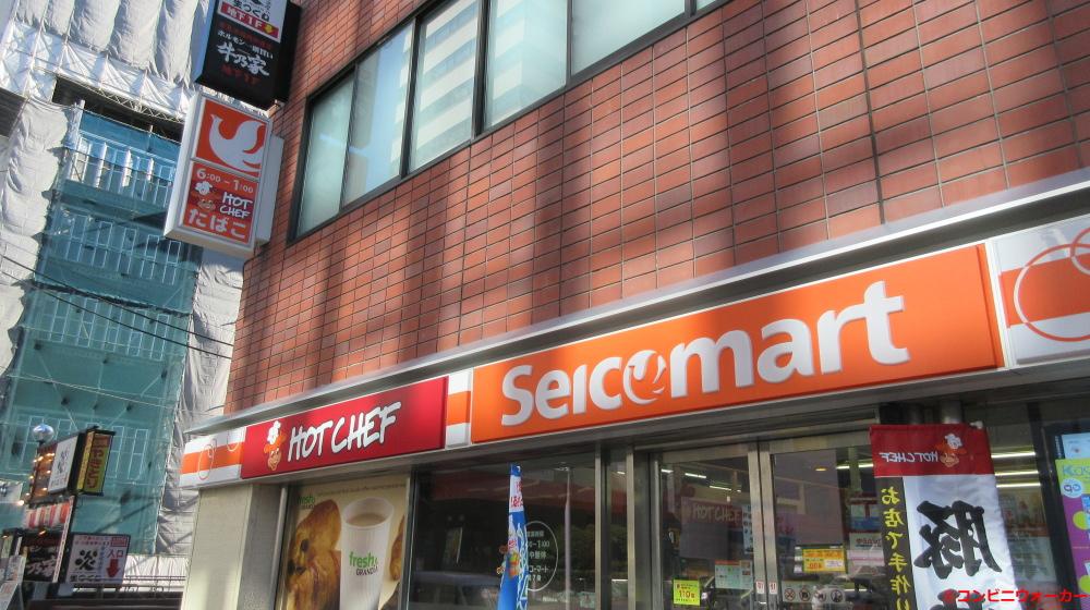 セイコーマート北7条店 ファサード看板