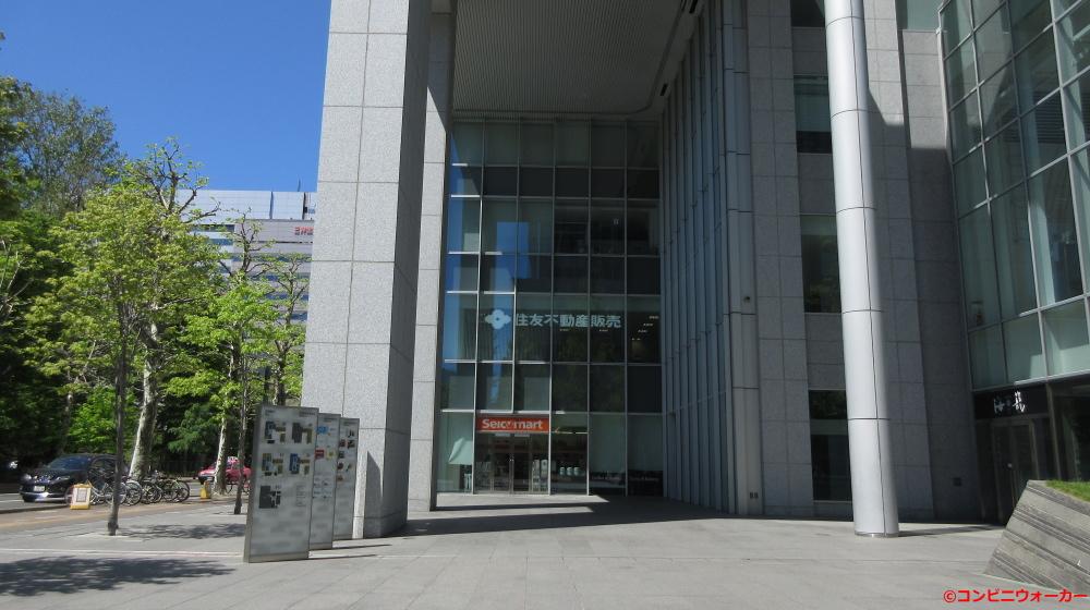 セイコーマート ニッセイ札幌ビル店