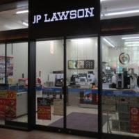 JPローソン赤れんがテラス店