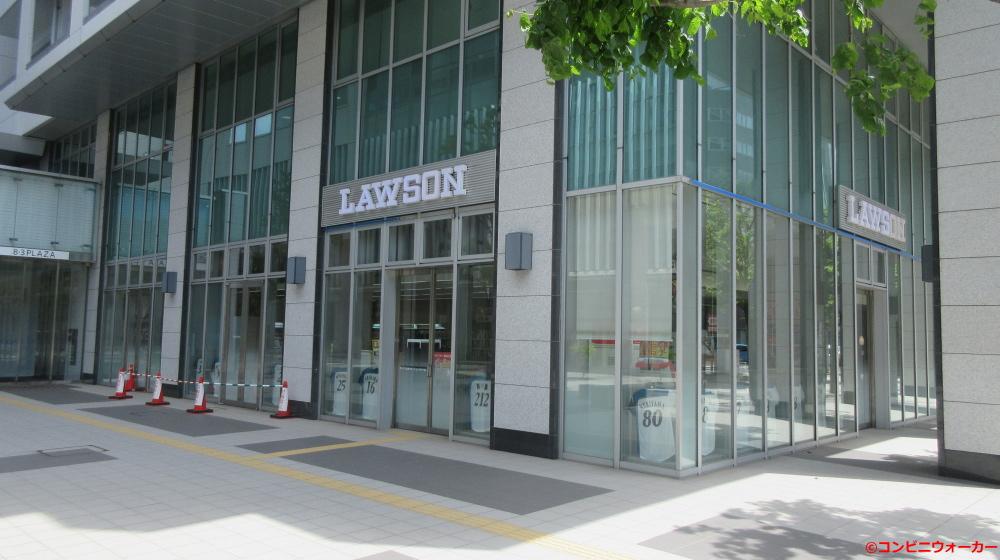 ローソン札幌ステーションタワー店