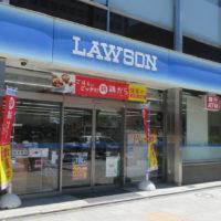 ローソン札幌大通西十丁目店